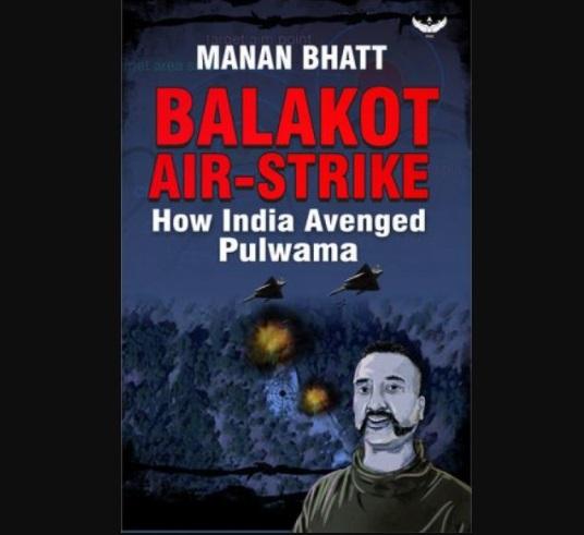 A new book on Balakot air strikes 2019 authored by Manan Bhatt  _40.1