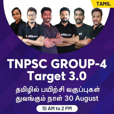 Biology Quiz in Tamil for TNPSC | உயிரியல் வினா விடை |_50.1