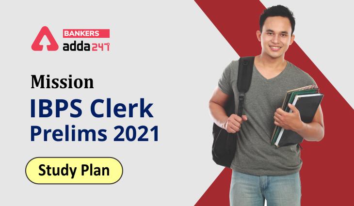 IBPS Clerk Prelims 2021- Study Plan (ஐபிபிஎஸ் பாட திட்டம்) |_40.1