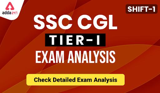 SSC CGL Exam Analysis, Shift 1- 13th August 2021 (ஊழியர்கள் தேர்வு ஆணையம்) |_40.1
