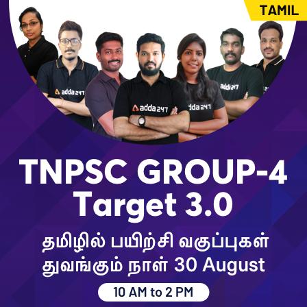 Reasoning Quiz in Tamil (தினசரி வினா விடை)  _320.1