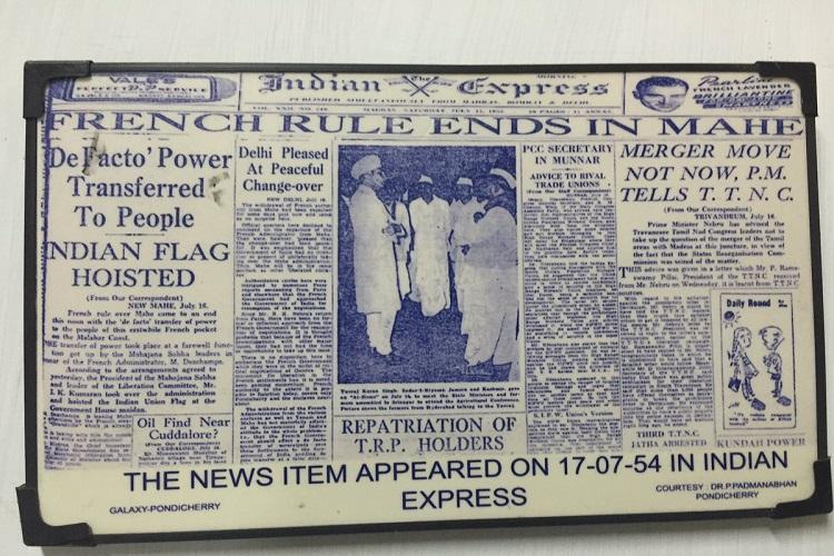 Daily Current Affairs In Tamil | தினசரி நடப்பு நிகழ்வுகள் 18 ஆகஸ்ட் 2021 |_180.1