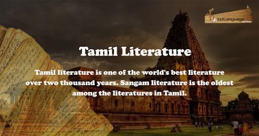 Sangam Literature (சங்க இலக்கியம்) |_50.1
