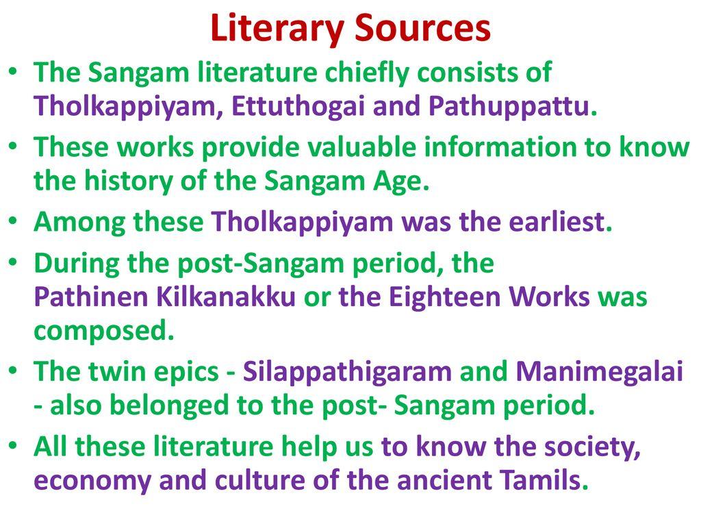 Sangam Literature (சங்க இலக்கியம்) |_60.1