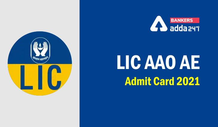 LIC AAO Admit Card 2021 Out: Download Prelims AAO, AE Call Letter  _40.1