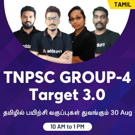 TNPSC Principal / Assistant Director Of training in Tamil Nadu Employment And Training Service Recruitment |_60.1