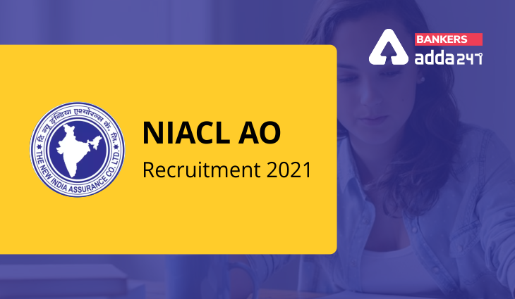 NIACL AO Apply Online 2021 |_40.1
