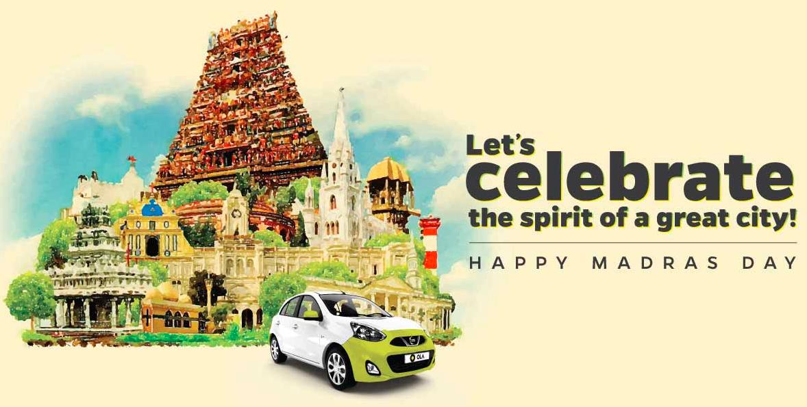 Madras Day 2021 | மெட்ராஸ் தினம் 2021 |_40.1