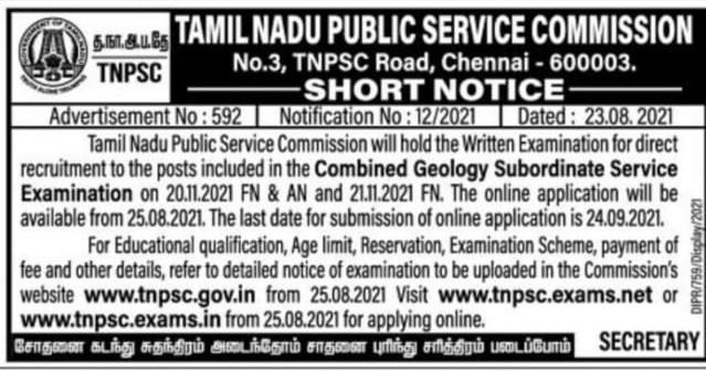 TNPSC Released Short Notice for Combined Geology Subordinate Service Exam(ஒருங்கிணைந்த நிலவியல் துணை சேவைகள் தேர்வு |_50.1