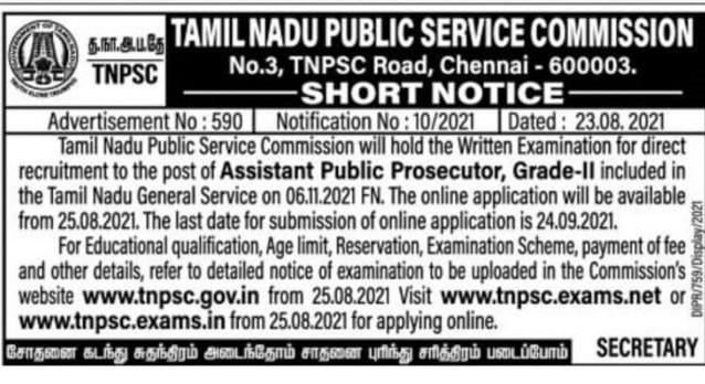 TNPSC Released Short Notice for Assistant Public Prosecutor Grade II Exam |_50.1