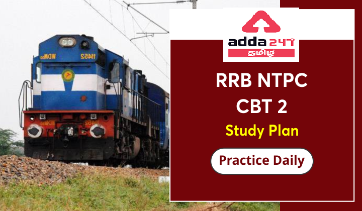 RRB NTPC CBT 2 Study Plan : Practice Daily 2021  _40.1
