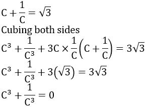 Quantitative Aptitude Quiz For TNPSC In Tamil [28 August 2021] |_90.1