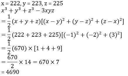 Quantitative Aptitude Quiz For TNPSC In Tamil [28 August 2021] |_100.1