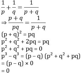 Quantitative Aptitude Quiz For TNPSC In Tamil [28 August 2021] |_130.1