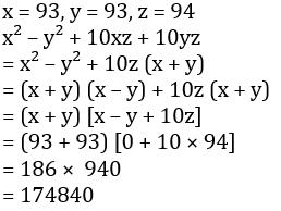 Quantitative Aptitude Quiz For TNPSC In Tamil [28 August 2021] |_140.1