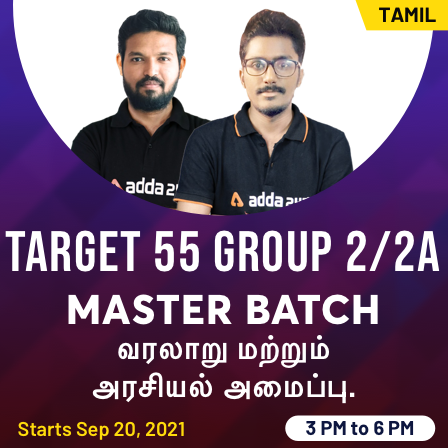 Target 55 TNPSC Group 2/ 2A Exam History and Polity Batch  _40.1