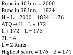 கணித திறன் வினா விடை | MATHEMATICS QUIZ |_60.1