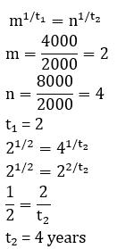 கணித திறன் வினா விடை | MATHEMATICS QUIZ |_80.1
