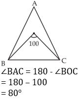 கணித திறன் வினா விடை | MATHEMATICS QUIZ |_130.1