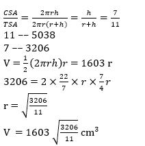 கணித திறன் வினா விடை| Quantitative aptitude quiz |_100.1