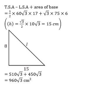 கணித திறன் வினா விடை| Quantitative aptitude quiz |_150.1