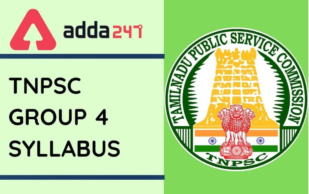 டி.என்.பி.எஸ்.சி குரூப்- 4 பாடத்திட்டம்   TNPSC GROUP 4 SYLLABUS  _40.1