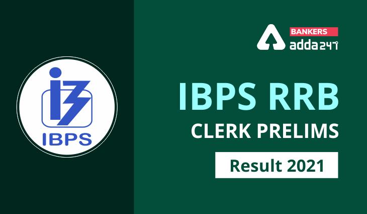 IBPS RRB CLERK RESULT -2021 | ஐபிபிஎஸ் ஆர்ஆர்பி கிளார்க் முடிவு -2021 |_40.1