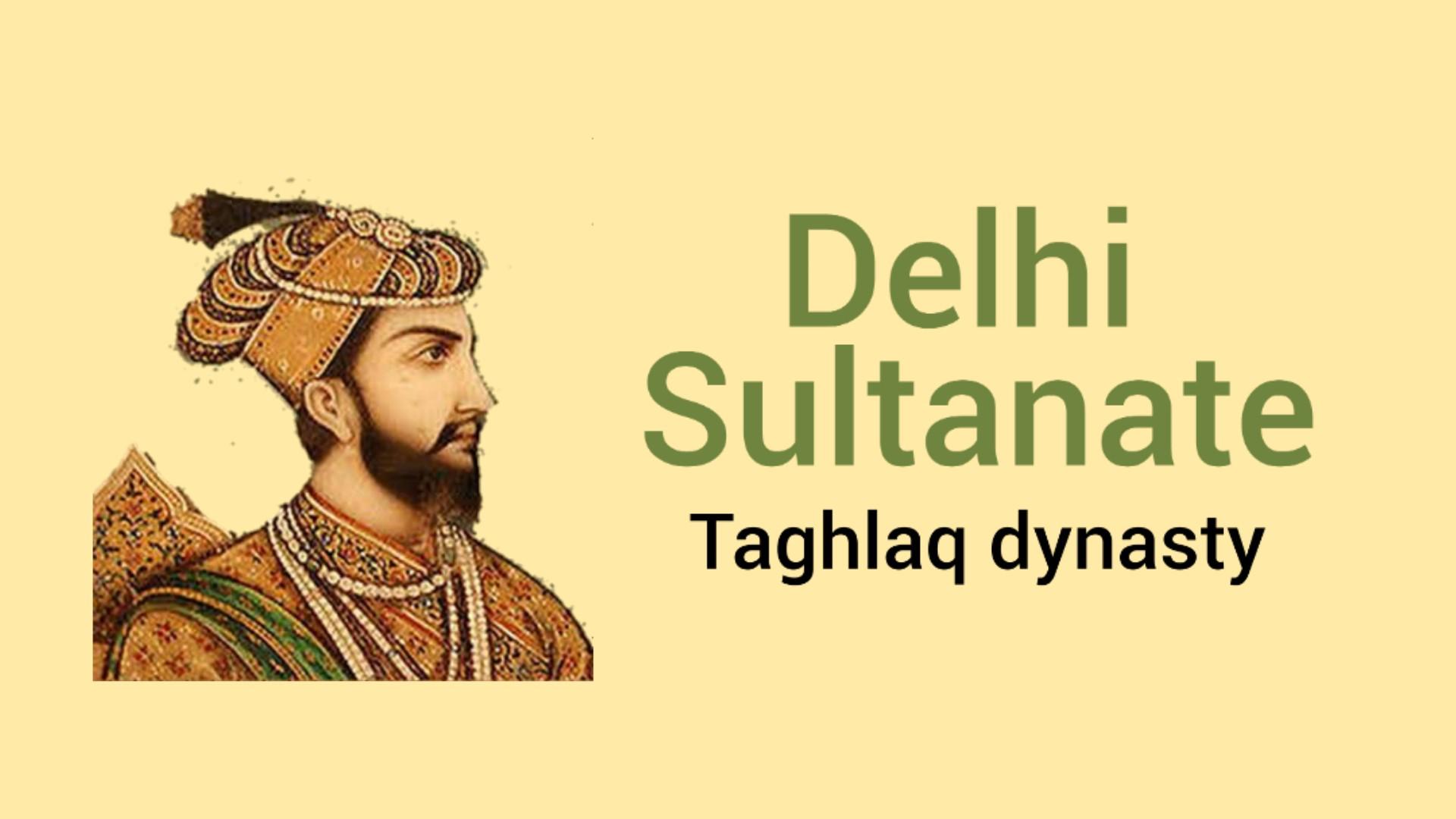 டெல்லி சுல்தானியம் | The Delhi Sultanate |_70.1