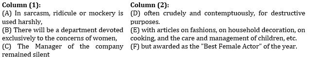 English language quiz For IBPS Clerk pre [6 September 2021] |_130.1
