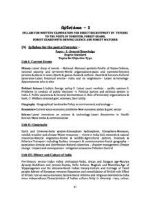 TNFUSRC Forester Recruitment 2021 Detailed Syllabus_40.1