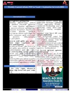Weekly Current Affairs PDF In Tamil September 1st Week 2021_40.1