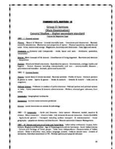 combined civil services III syllabus_40.1