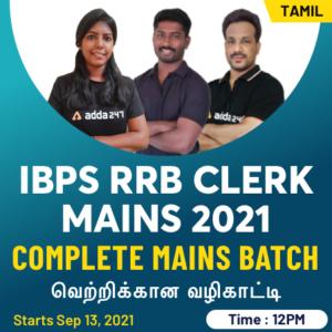 SBI Clerk Prelims Exam Score Card 2021 |_50.1
