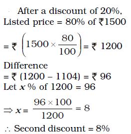 கணித திறன் வினா விடை| Quantitative aptitude quiz For IBPS Clerk pre [9 September2021] |_60.1