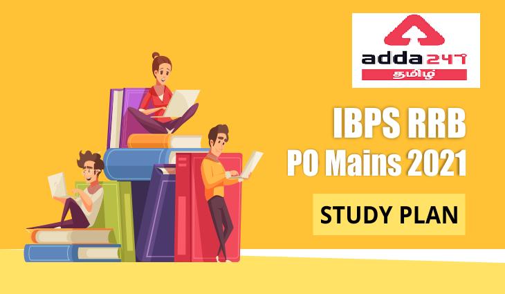 IBPS RRB PO Mains Study Plan 2021 | IBPS RRB PO மெயின்ஸ் பாட திட்டம் 2021 |_40.1