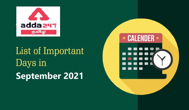 Important Days in September 2021: National & International Days & Dates |_40.1