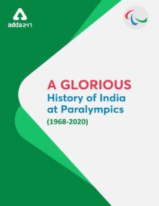 A Glorious history of India at Paralympics (1968-2020)_40.1