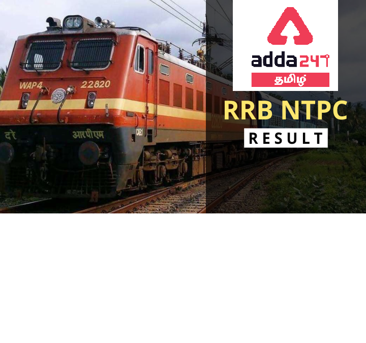RRB NTPC CBT 1 Result 2021 @ rrbchennai.gov.in  _40.1