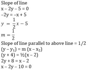 கணித வினா விடை | MATHEMATICS QUIZ |_200.1