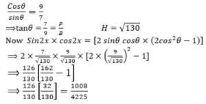 கணித திறன் வினா விடை| Quantitative aptitude quiz |_270.1