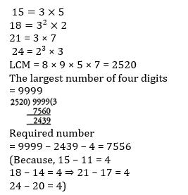 கணித திறன் வினா விடை| Quantitative aptitude quiz |_250.1