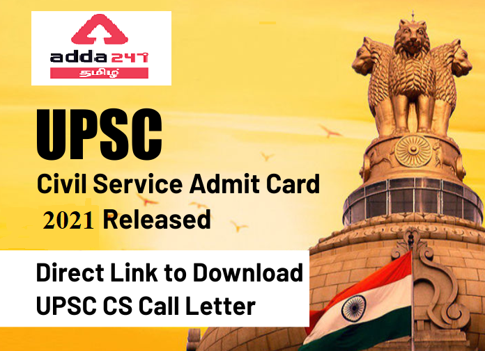 UPSC Civil Services Prelims Admit Card 2021 released, direct link to download @upsc.gov.in |_40.1