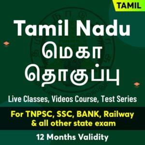 Target SSC Exam | Tamil நேரலை வகுப்பு By ADDA247 |_50.1