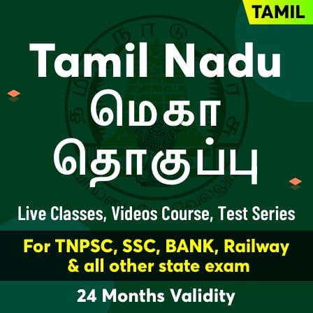 TNPSC New Notification About Group 1 Exam 2021 | குரூப் 1 தேர்வு 2021 பற்றிய டிஎன்பிஎஸ்சியின் புதிய அறிவிப்பு |_50.1