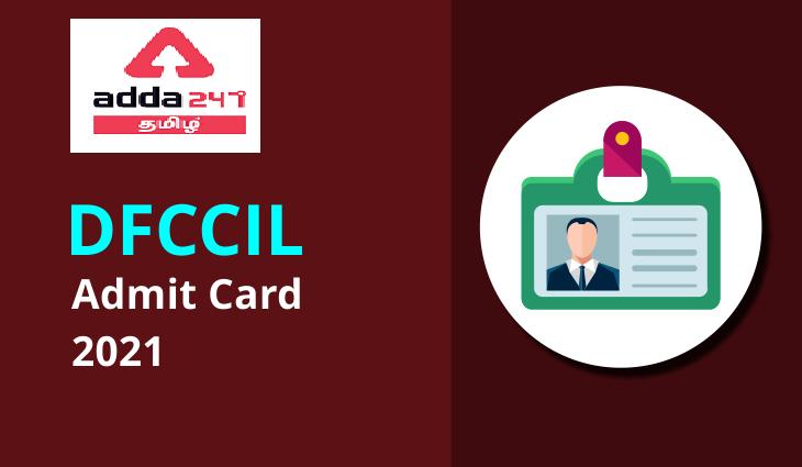 DFCCIL Admit Card 2021 Out, Download Junior Manager & Executive Call Letter @dfccil.com |_40.1