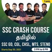 Target SSC Exam | Tamil நேரலை வகுப்பு By ADDA247 |_40.1