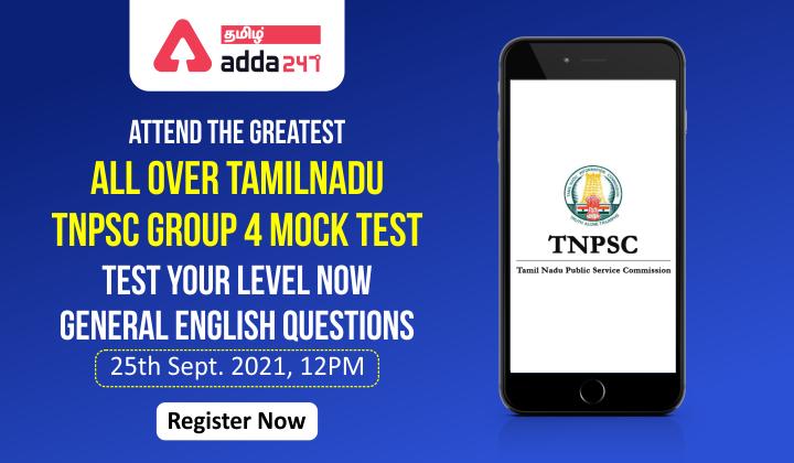 All Over TamilNadu Free Mock Test For TNPSC Group 4 2021 Examination - REGISTER NOW |_40.1