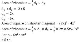 கணித வினா விடை | MATHEMATICS QUIZ |_160.1
