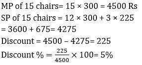 கணித வினா விடை | MATHEMATICS QUIZ |_110.1