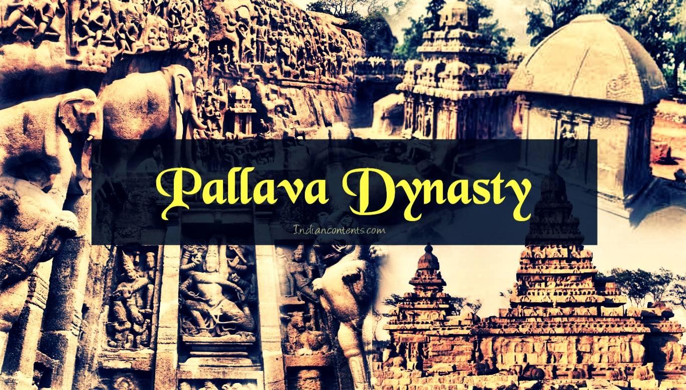 பல்லவர்கள் | The Pallavas |_50.1